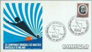67823 - ITALY - POSTAL HISTORY - EVENT POSTCARD: Water skiing 1977  MILANO