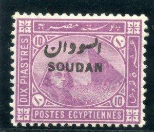 Sudan 1897 QV 10p mauve MLH. SG 9. Sc 8.