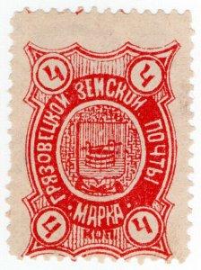 (I.B-CK) Russia Zemstvo Postal : Griazovets 4kp