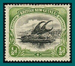 Papua 1901 Lakatoi, vert wmk, 0.5d mint  #1,SG9