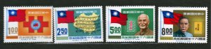 J22961 JLstamps 1971 taiwan set mnh #1734-7 flag of china