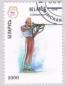 Belarus Shooter 1000 - wysiwyg (AP108624)