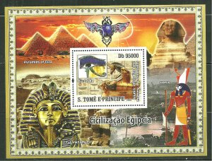 St. Thomas & Prince Islands MNH S/S Egyptian Culture