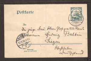 Togo H&G 15 used 1908 5pf Postal Card to Siegen     1;0