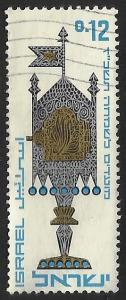 Israel 1966 Scott# 318 Used