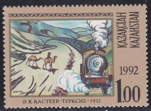 Kazakhstan # 3, Painting - Camels & Train, NH