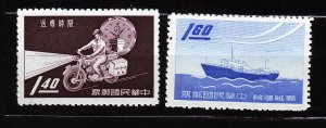 J22927 JLstamps 1960 china set issued mng mh #1250-1 motorcycle/ship