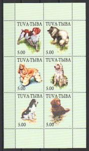 Touva, 1999 Russian Local. Dogs on Light Green sheet of 6.