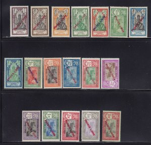 French India Scott 117 - 134 VF OG never hinged nice color cv $ 175 ! see pic !