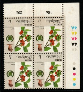 MALAYA PERLIS SG73w 1993 1c AGRICULTURAL PRODUCTS WMK INVERTED BLOCK OF 4 MNH