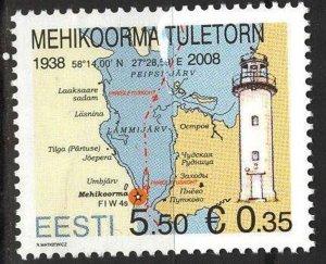 Estonia 2008 Lighthouses Mehikoorma MNH