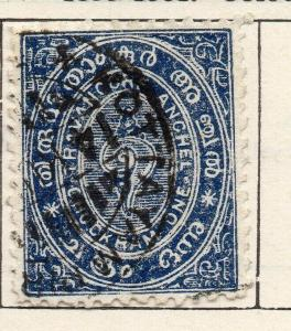 Travancore 1899-1901 Early Issue Fine Used 1ch. 322512