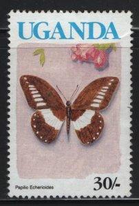 UGANDA, 828, HINGED, 1990-92, BUTTERFLIES