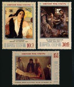 Russia B137-B139, MNH. Soviet Culture Fund. Art treasures, 1988