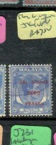MALAYA JAPANESE OCCUPATION  PENANG (P1707B)  12C DN THIN I IN NIPPON SG J84  VFU