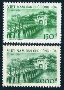 Viet Nam 86-87,MNH.Michel 88-90. Ngoc Son Temple-Jade.Bridge.1958.