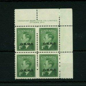 O12 OHMS overprint scarce UR plate block #2 VFMNH George VI Cat $150 Canada mint