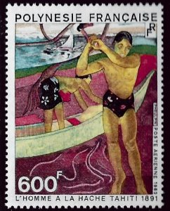French Polynesia SCV C198 MNH VF...Worth a Close Look!