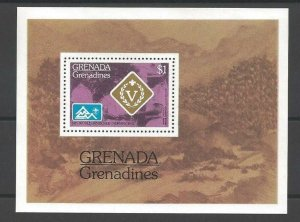 1975 Boy Scouts Grenada Grenadines 14th World Jamboree Norway SS