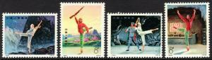 1973 PRC China MNH White Haired Girl ballet complete set Sc 1126/1129 CV $175.00