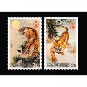 Korea 2010 Tigers  (MNH)  - Tigers