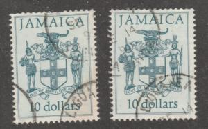 Jamaica Stamp, Scott# 664, used, two stamps one money, $10.00, blue, #M675
