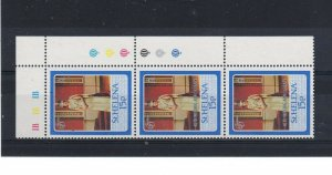 St Helena 1987 15p Royal Ruby Weding opt omitted variety MNH