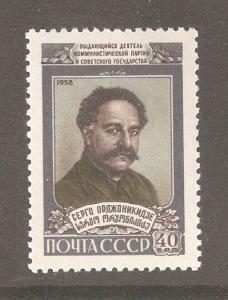 Russia/USSR 1958,Sergo Ordzhonikidze Revolutionary Bolshevik,Sc 2145,VF MNH**