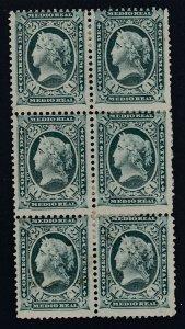 Guatemala 1875 Liberty Head Half Real Blue Green Block x 6 With Gum MNH. Scott 8