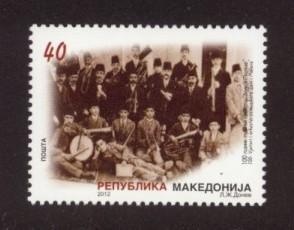 Macedonia Sc# 603 MNH Zani & Maleve Orchestra Centenary