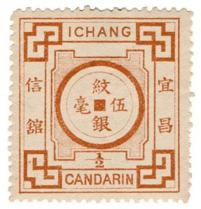 (I.B) China Local Post : Ichang ½c