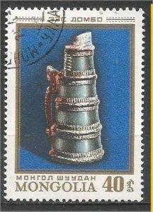 MONGOLIA, 1974, CTO 40m, Silver jar Scott 814