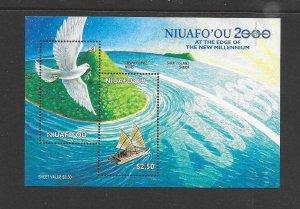BIRDS - NIUAFO'OU #221  MNH