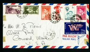 Vietnam Early Stamped Cover to US