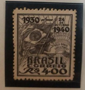 O) 1940 BRAZIL, PROOF IMPERFORATED,  BRAZILIAN FLAGS AND HEAD OF LIBERTY - IN