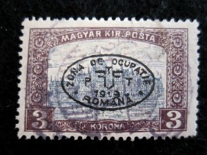 HUNGARY - SCOTT# 2N20b - USED - CAT VAL $250.00