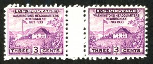 U.S. #752 Unused Gutter Pair NH