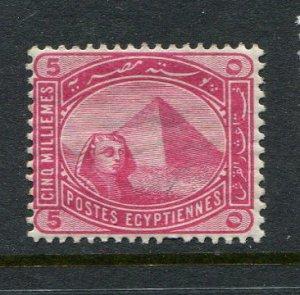 Egypt #48 Mint