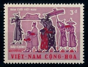 [65416] Vietnam South 1967 Traditional Wedding  MNH