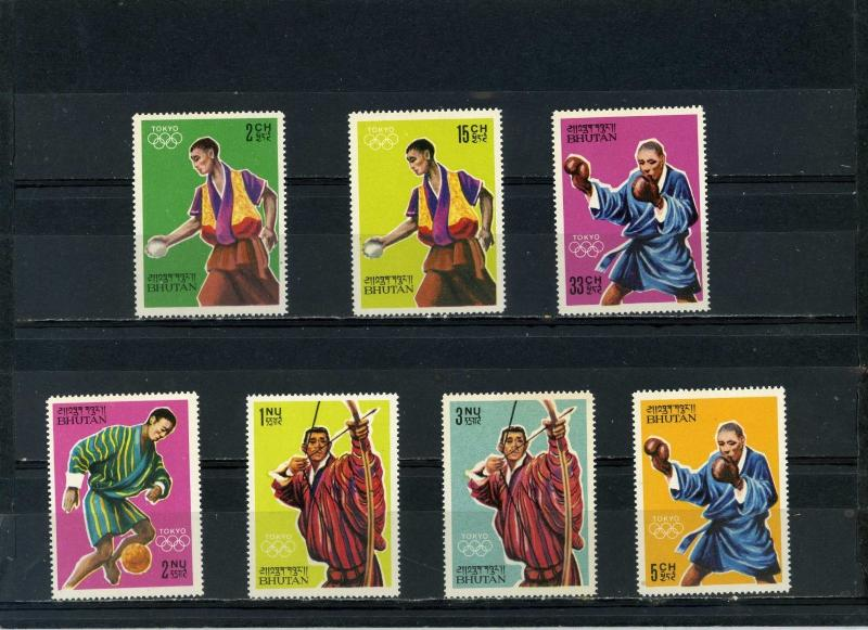 BHUTAN 1964 Sc#24-30 SUMMER OLYMPIC GAMES TOKYO SET OF 7 STAMPS MNH