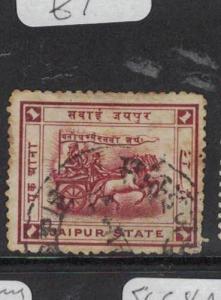 India Jaipur SG 16 VFU (8dtw)