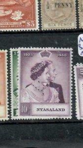 NYASALAND  (PP2208B)   KGVI  SILVER WEDDING  SG 161-2    MOG