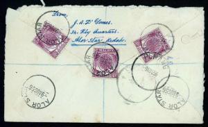 Malaya 1956 Registered Mail, Alor Star, Kedah to Singapore via Penang