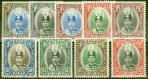 Kedah 1937 set of 9 SG60-68 Fine & Fresh Mtd Mint
