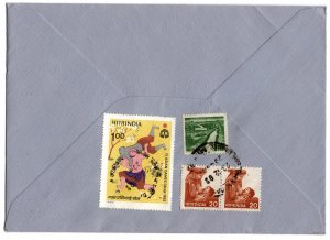 India 1982 Cover with Commem. 1r & Definitives 15p & 20p (see descr.)