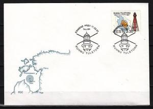 Estonia, Scott cat. 318. Ruhnu Lighthouse issue. First day cover.