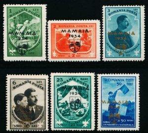 ROMANIA B44-B49 MINT LH 1934 SCOUTS