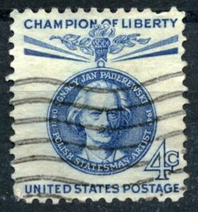 United States - SC#1159 - USED -1960 - Item USA263