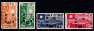 China 1945 Nanking & Shanghai, 4th Anniv of Government with Surch., Set [Unused]