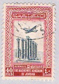 Jordan C12 Used Temple of Artemis 1954 (BP34210)